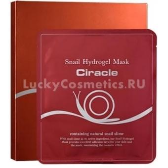 Гидрогелевая улиточная маска Ciracle Snail Hydrogel Mask