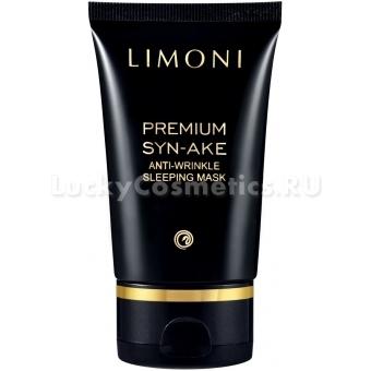 Восстанавливающая маска для лица со змеиным ядом Limoni Premium Syn – Ake Anti-Wrinkle Sleeping Mask