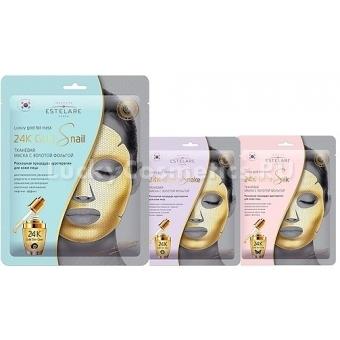 Тканевая маска с золотой фольгой Estelare 24K Gold Mask