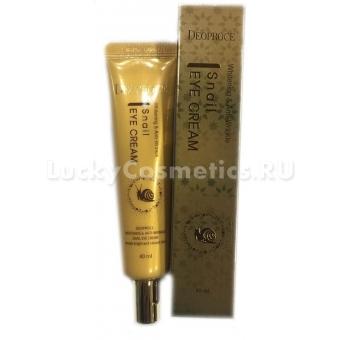 Крем для век с экстрактом улитки Deoproce Anti-Wrinkle And Whitening Snail Eye Cream