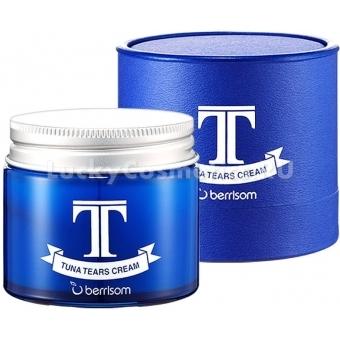 Крем для лица увлажняющий антивозрастной Berrisom Tuna Tears Cream