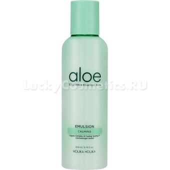 Успокаивающая эмульсия с алое вера Holika Holika Aloe Soothing Essence 90% Emulsion AD