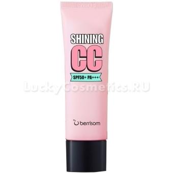 СС-крем Berrisom Shining CC Cream SPF50+/PA+++