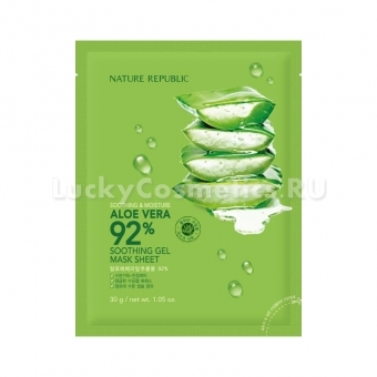 Тканевая маска с алоэ вера Nature Republic Soothing & Moisture Aloe Vera 92% Soothing Gel Mask Sheet