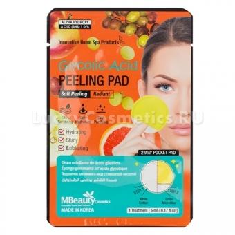 Отшелушивающая подушечка для лица с гликолевой кислотой MBeauty Glycolic Acid Peeling Pad