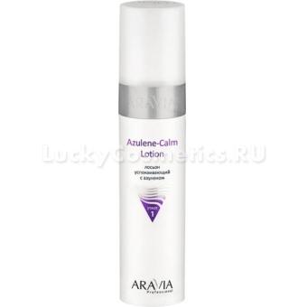 Успокаивающий лосьон с азуленом Aravia Professional Azulene-Calm Lotion