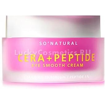 Крем для кожи вокруг глаз с пептидами и керамидами So Natural Cera Peptide Eye Smooth Cream