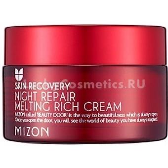 Антивозрастной ночной крем Mizon Night Repair Melting Rich Cream