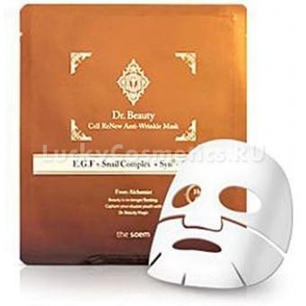 Антивозрастная маска против морщин The Saem Dr. Beauty Cell ReNew Anti-Wrinkle Mask