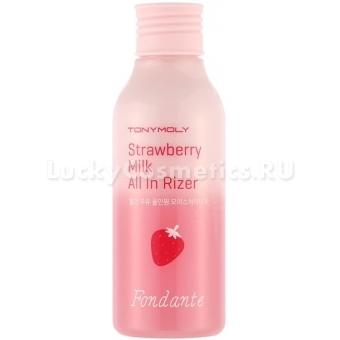 Увлажняющее двухфазное молочко Tony Moly Fondante Strawberry Milk All In Rizer