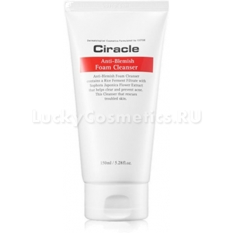 Пенка для умывания для жирной кожи Ciracle Anti-Blemish Foam Cleanser
