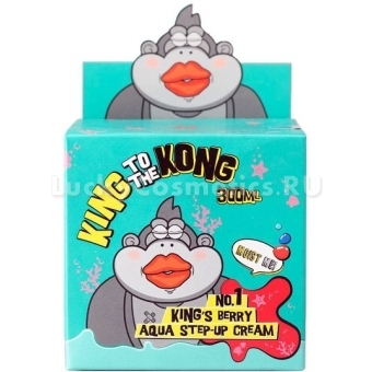 Аква-крем Mizon No.1 King`s Berry Aqua Step-Up Cream