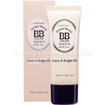 Жемчужный BB-крем Etude House Precious Pearl BB Cover Bright Honey Beige