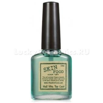 Верхнее покрытие для ногтей SkinFood Nail Vita Top Coat