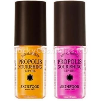 Питательный масло-тинт для губ Skinfood Propolis Nourishing Lip Oil Yellow Honey