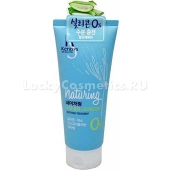 Маска для жестких волос KeraSys Naturing Soothing Treatment
