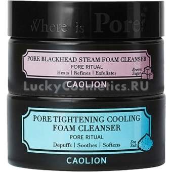 Дуэт пенок для очищения пор Caolion Hot And Cool Pore Foam Cleanser Duo