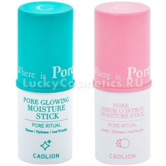 Увлажняющий бальзам-стик для лица Caolion Pore Stick