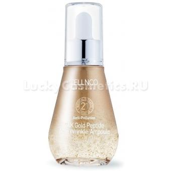 Сыворотка с 24-каратным золотом против морщин Cellnco Boto Line 24K Gold Peptide Anti – Wrinkle Ampoule