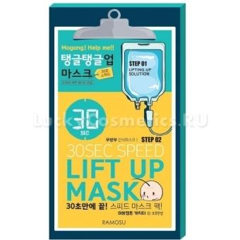 Экспресс- маска мгновенного действия Ramosu Lifting Up Mask