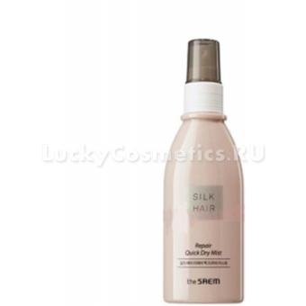 Мист для сушки волос The Saem Silk Hair Repair Quick Dry Mist
