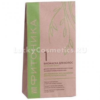 Биомаска БиоБьюти Фитоника биомаска для увлажнения волос