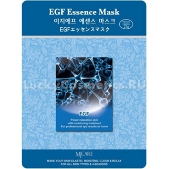 Листовая маска Mijin Cosmetics EGF Essence Mask