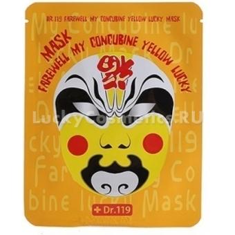 Маска для лица Baviphat Dr.119 Farewell My Concubine Yellow Lucky Mask