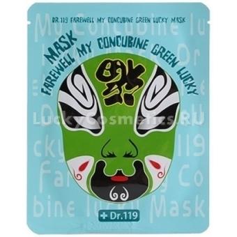 Маска для лица  эффектом Baviphat Dr.119 Farewell My Concubine Green Lucky Mask