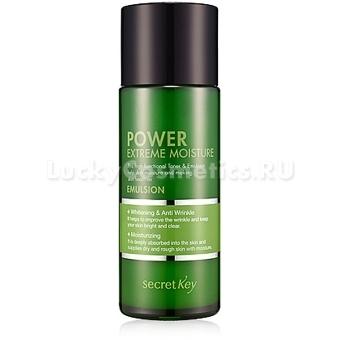 Увлажняющая эмульсия для мужчин Secret Key Power Extreme Moisture Emulsion