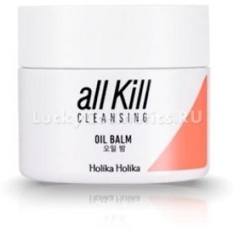 Очищающий бальзам с маслом ши Holika Holika All Kill Cleansing Oil Balm