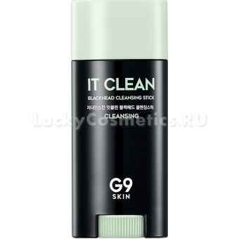 Очищающий стик против черных точек Berrisom G9 It Clean Blackhead Cleansing Stick