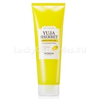 Гель - щербет с экстрактом лимона Skinfood Yuja Sherbet Brightening Gel