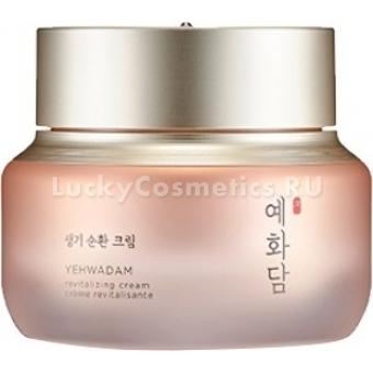 Крем для сияния кожи The Face Shop Yehwadam Revitalizing Cream