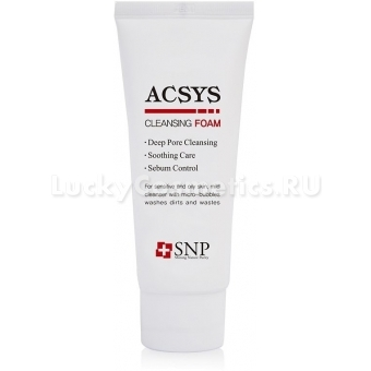 Пенка для умывания SNP Acsys Cleansing Foam