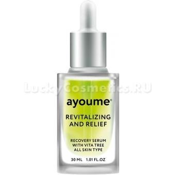 Витаминная сыворотка с облепихой и зелёным чаем Ayoume Vita Tree Revitalizing And Relief Recovery Serum