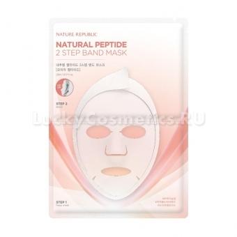 Двухэтапная отбеливающая тканевая маска Nature Republic Natural Peptide 2 Step Band Mask Sheet
