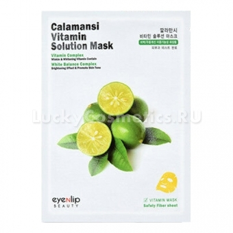 Тканевая маска с экстрактом каламанси Eyenlip Calamansi Vitamin Solution Mask