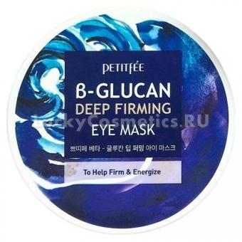 Укрепляющие тканевые патчи для глаз Petitfee B-Glucan Deep Firming Eye Mask