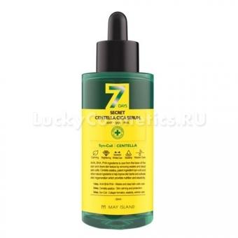 Сыворотка с кислотами и пептидами для проблемной кожи May Island 7 Days Secret Centella Cica Serum