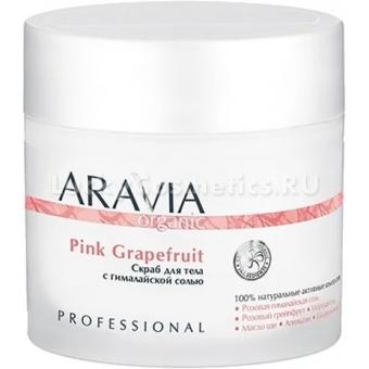 Скраб для тела с гималайской солью Aravia Professional Pink Grapefruit