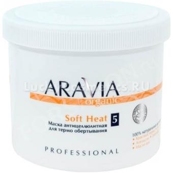 Термоактивная маска с красным перцем Aravia Organic Soft Heat