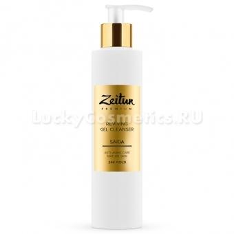 Возрождающий гель для умывания для зрелой кожи Zeitun Saida Reviving Gel Cleanser