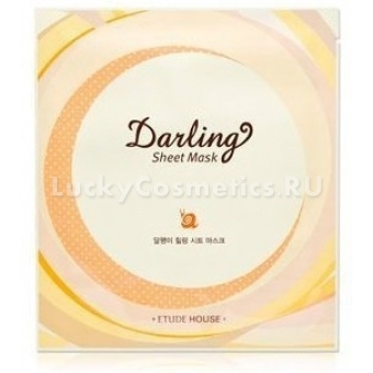 Улиточная маска для лица Etude House Snail Healing Sheet Mask