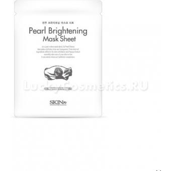 Тканевая маска с экстрактом жемчуга Skin79 Pearl Brightening Mask Sheet