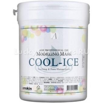 Альгинатная маска охлаждающая Anskin Cool-Ice Modeling Mask  / container