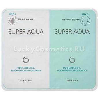 Патч от черных точек Missha Super Aqua Pore Correcting Blackhead Clear Dual Patch