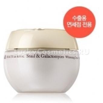 Отбеливающий крем с экстрактом дрожжей The Saem Beaute de Royal Snail & Galactomyces Whitening Cream The Saem