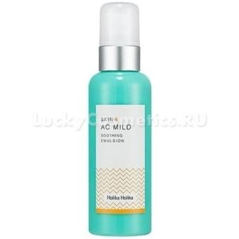 Эмульсия для чувствительной кожи Holika Holika Skin and AC Mild Soothing Emulsion