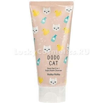 Средство для очищения кожи 3 в 1 Holika Holika Dust Out DODO CAT 3in1 Trans Foam Cleanser